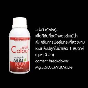 color100