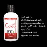 color250