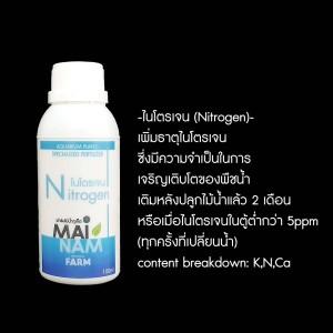 nitrate-100