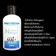 nitrate-250